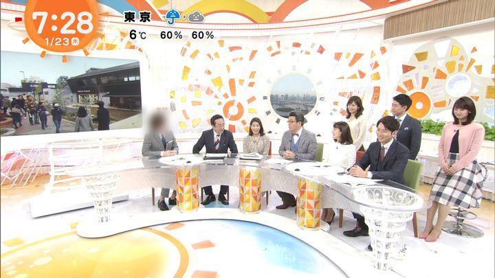 2020年01月23日井上清華の画像04枚目
