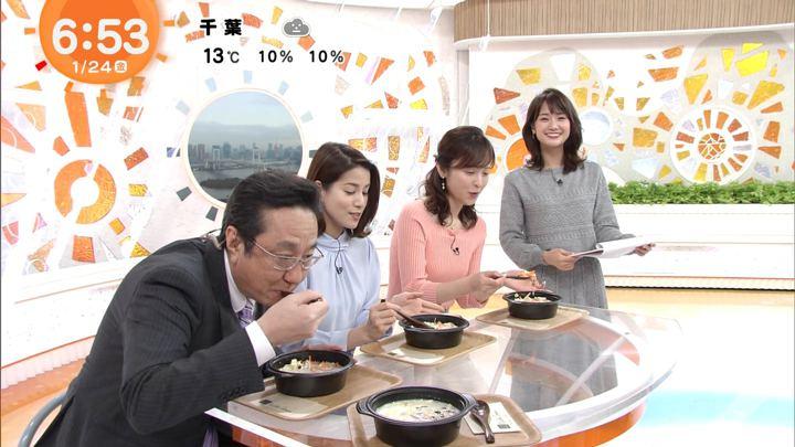 2020年01月24日井上清華の画像03枚目