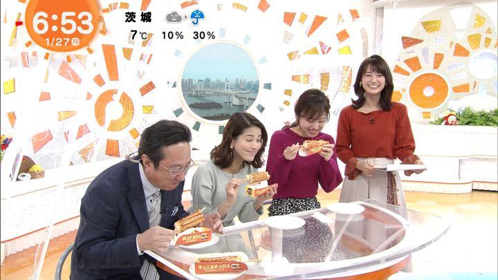 2020年01月27日井上清華の画像03枚目