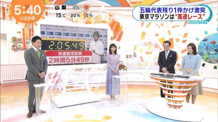 2020年01月29日井上清華の画像02枚目