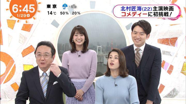 2020年01月29日井上清華の画像11枚目