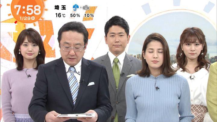 2020年01月29日井上清華の画像16枚目