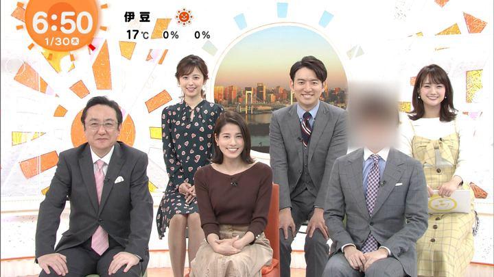 2020年01月30日井上清華の画像02枚目