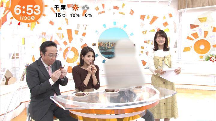 2020年01月30日井上清華の画像03枚目