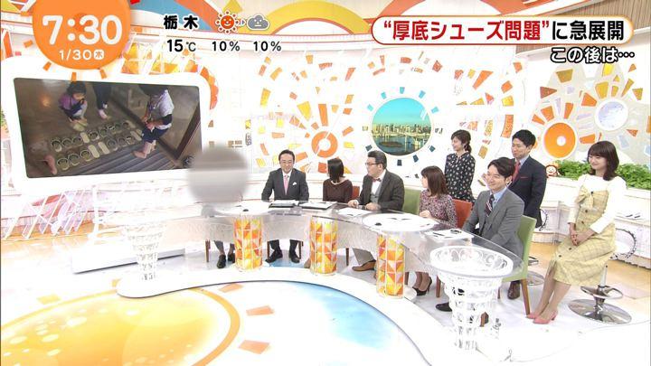 2020年01月30日井上清華の画像04枚目