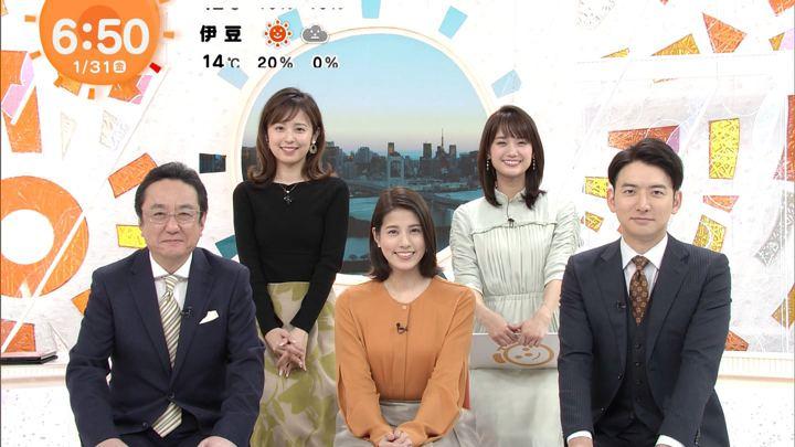 2020年01月31日井上清華の画像02枚目