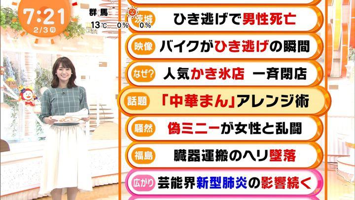 2020年02月03日井上清華の画像04枚目