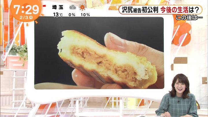 2020年02月03日井上清華の画像19枚目
