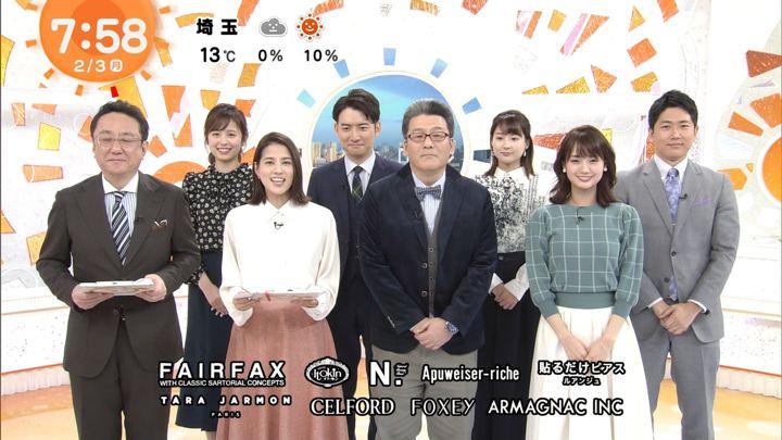 2020年02月03日井上清華の画像23枚目