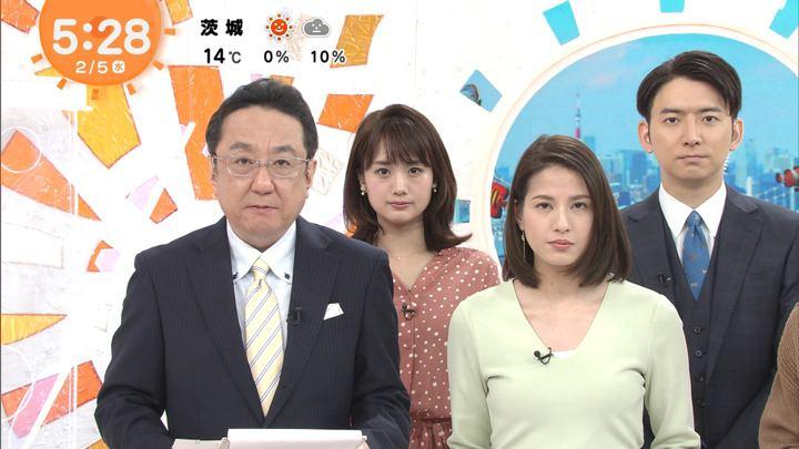 2020年02月05日井上清華の画像01枚目