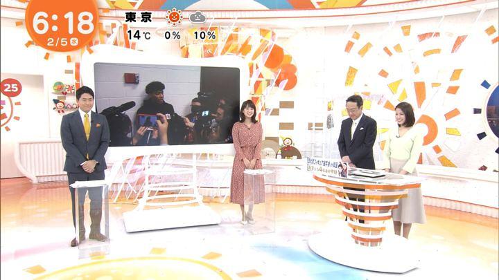 2020年02月05日井上清華の画像03枚目