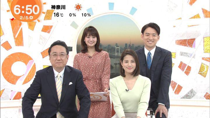 2020年02月05日井上清華の画像09枚目
