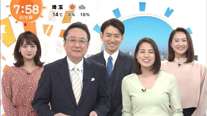 2020年02月05日井上清華の画像14枚目
