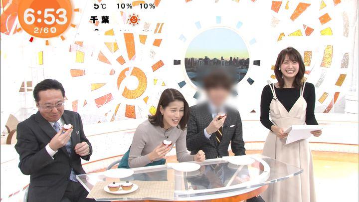 2020年02月06日井上清華の画像02枚目