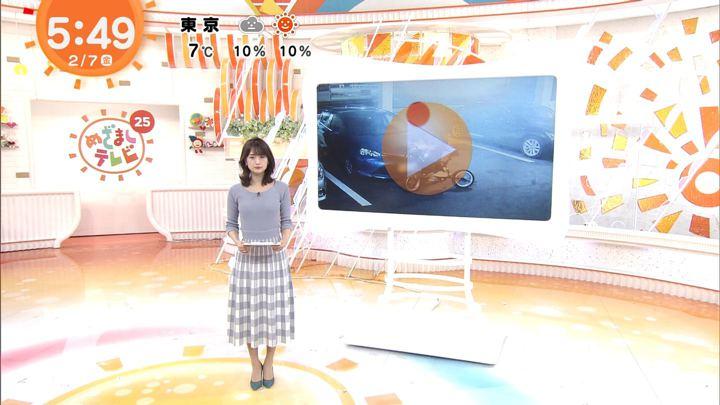 2020年02月07日井上清華の画像01枚目