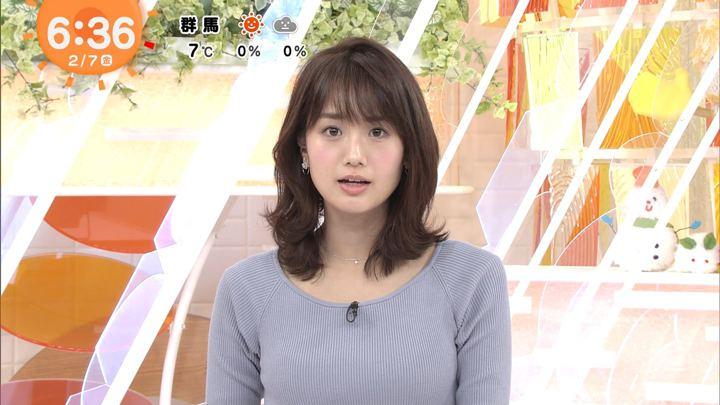 2020年02月07日井上清華の画像05枚目