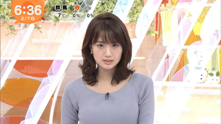 2020年02月07日井上清華の画像06枚目