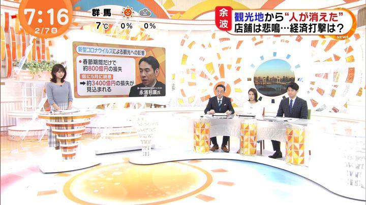 2020年02月07日井上清華の画像11枚目