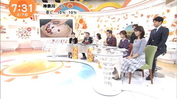 2020年02月07日井上清華の画像13枚目
