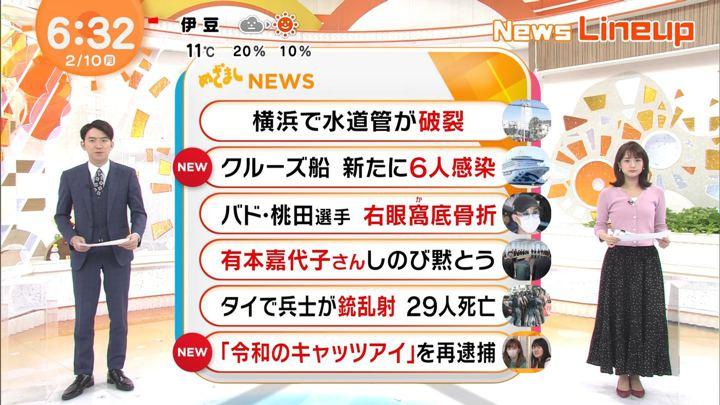 2020年02月10日井上清華の画像01枚目