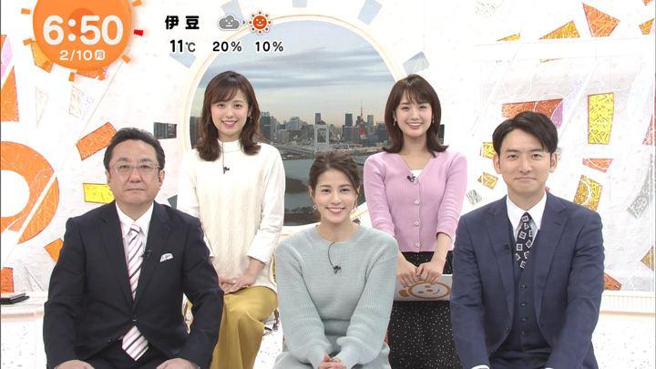 2020年02月10日井上清華の画像02枚目