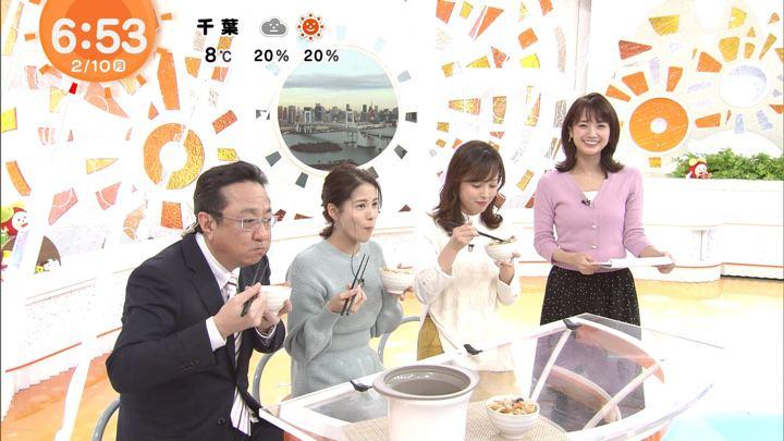 2020年02月10日井上清華の画像03枚目