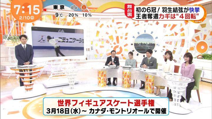 2020年02月10日井上清華の画像04枚目