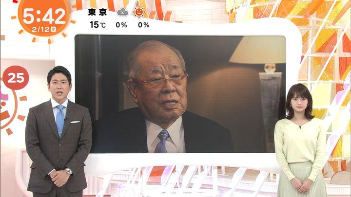 2020年02月12日井上清華の画像02枚目