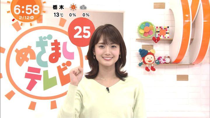 2020年02月12日井上清華の画像11枚目