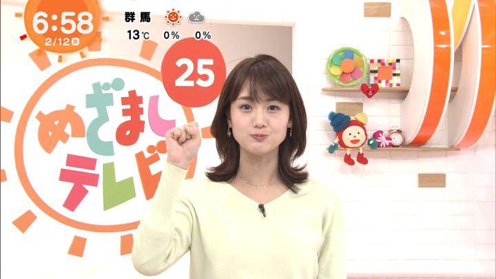 2020年02月12日井上清華の画像13枚目