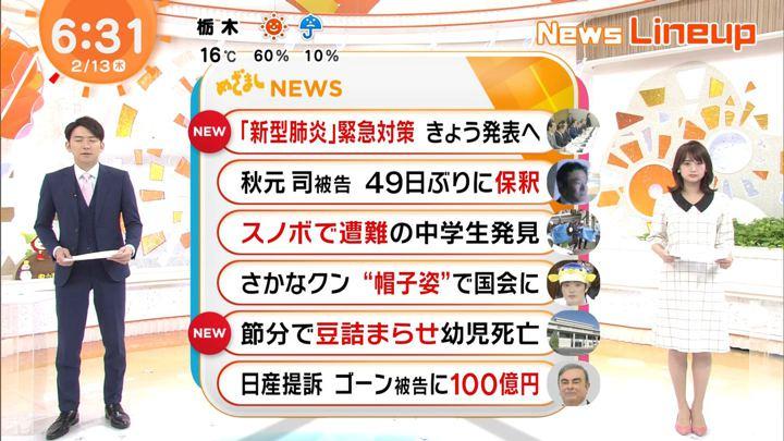 2020年02月13日井上清華の画像01枚目