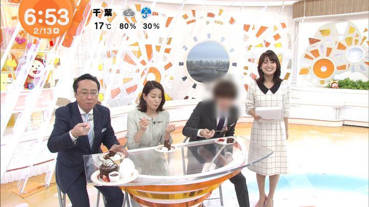2020年02月13日井上清華の画像03枚目