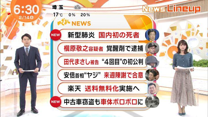 2020年02月14日井上清華の画像01枚目