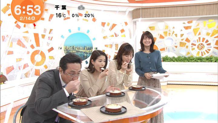 2020年02月14日井上清華の画像03枚目