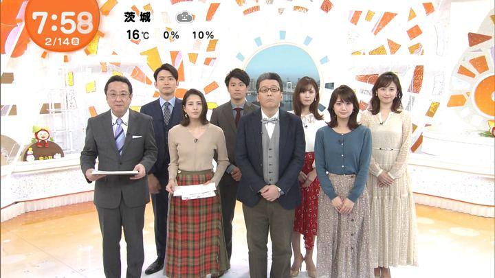2020年02月14日井上清華の画像09枚目
