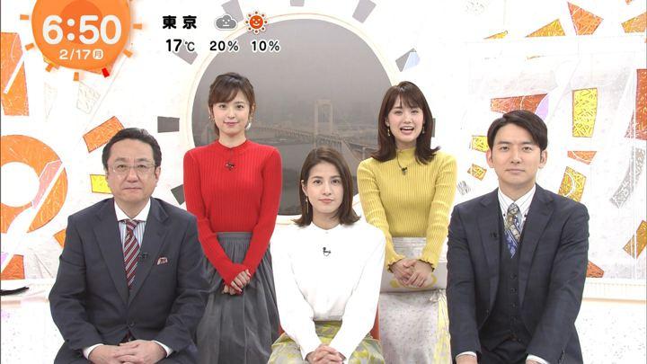 2020年02月17日井上清華の画像02枚目