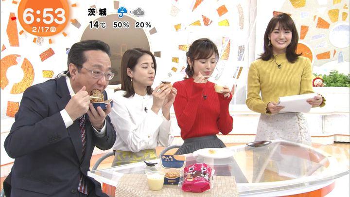 2020年02月17日井上清華の画像03枚目