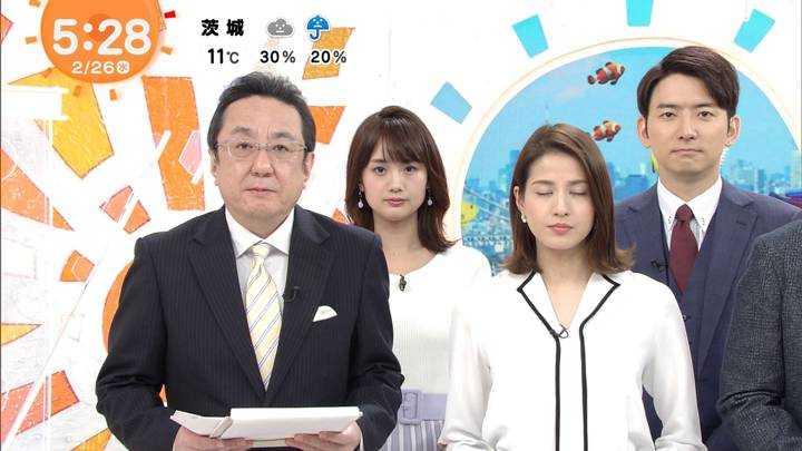 2020年02月26日井上清華の画像01枚目