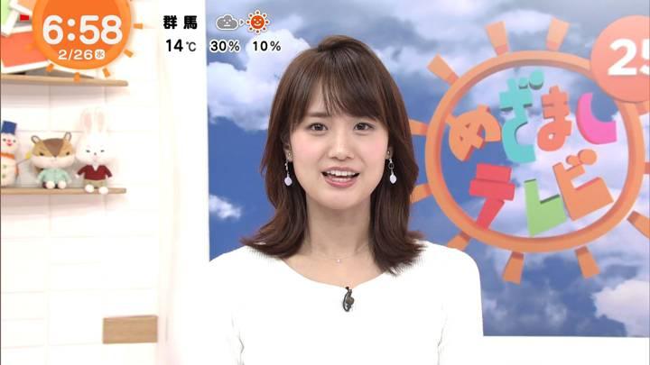 2020年02月26日井上清華の画像15枚目