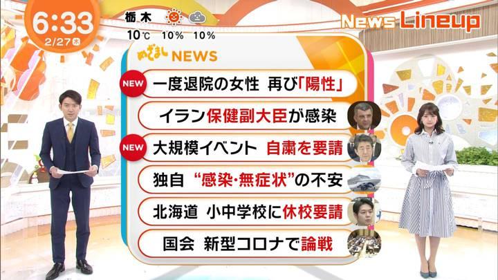 2020年02月27日井上清華の画像01枚目