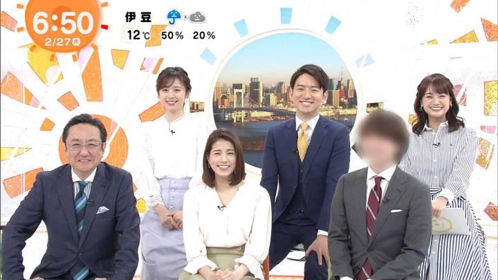 2020年02月27日井上清華の画像02枚目