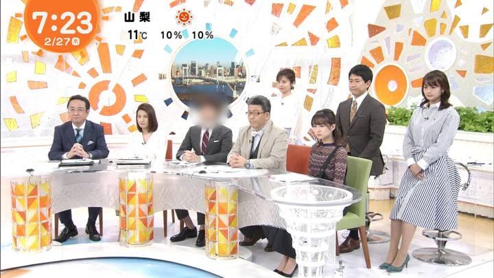 2020年02月27日井上清華の画像04枚目