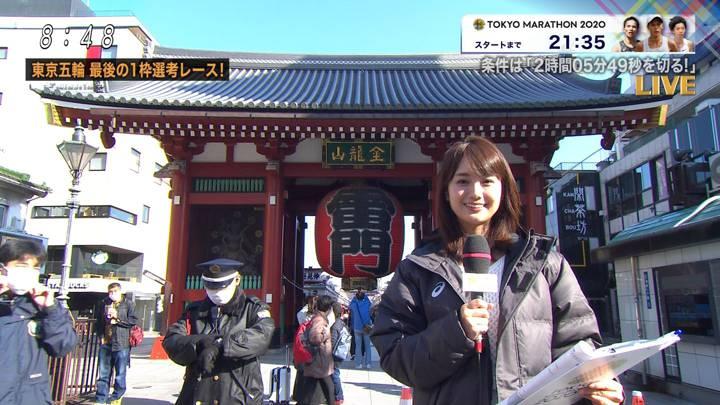 2020年03月01日井上清華の画像04枚目