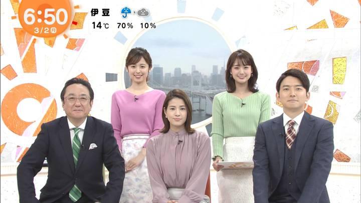 2020年03月02日井上清華の画像02枚目