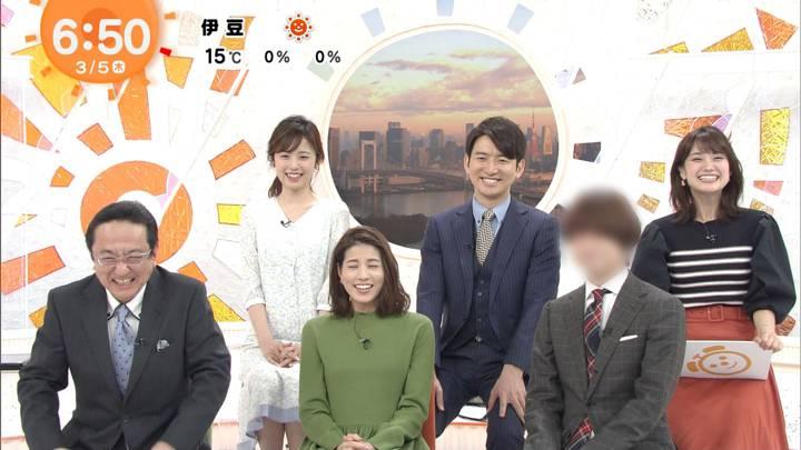 2020年03月05日井上清華の画像02枚目