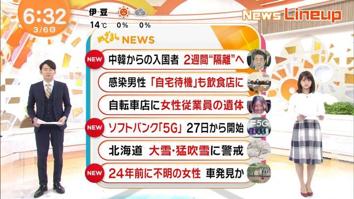 2020年03月06日井上清華の画像01枚目