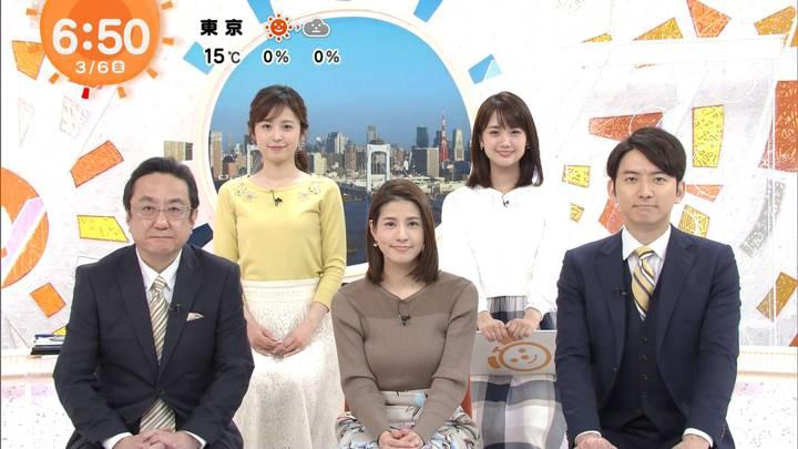 2020年03月06日井上清華の画像02枚目