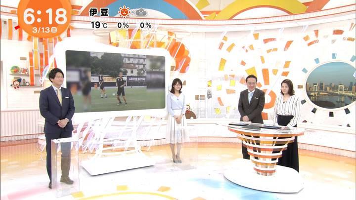 2020年03月13日井上清華の画像03枚目