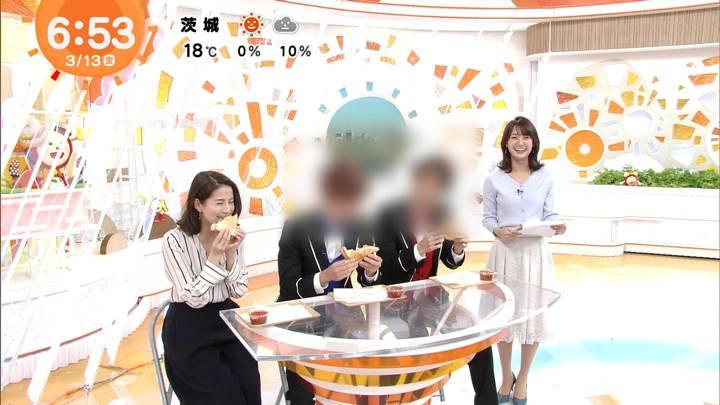 2020年03月13日井上清華の画像11枚目