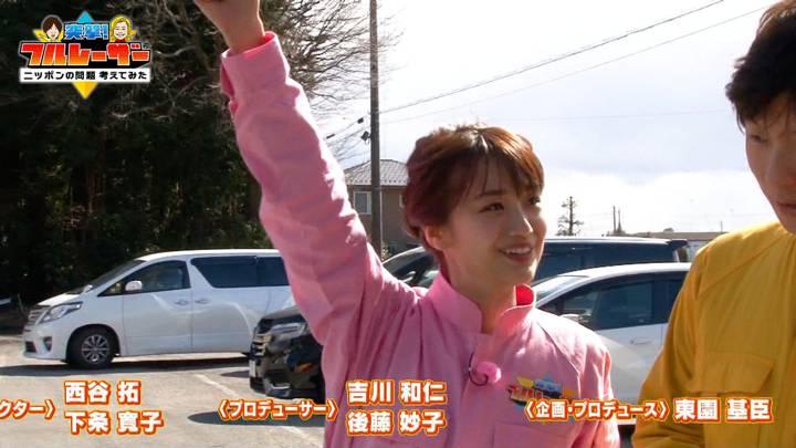 2020年03月13日井上清華の画像37枚目